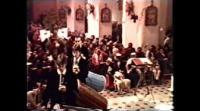 Messe de minuit rognonas